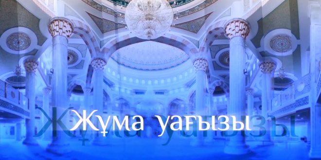 №151 Сабыр