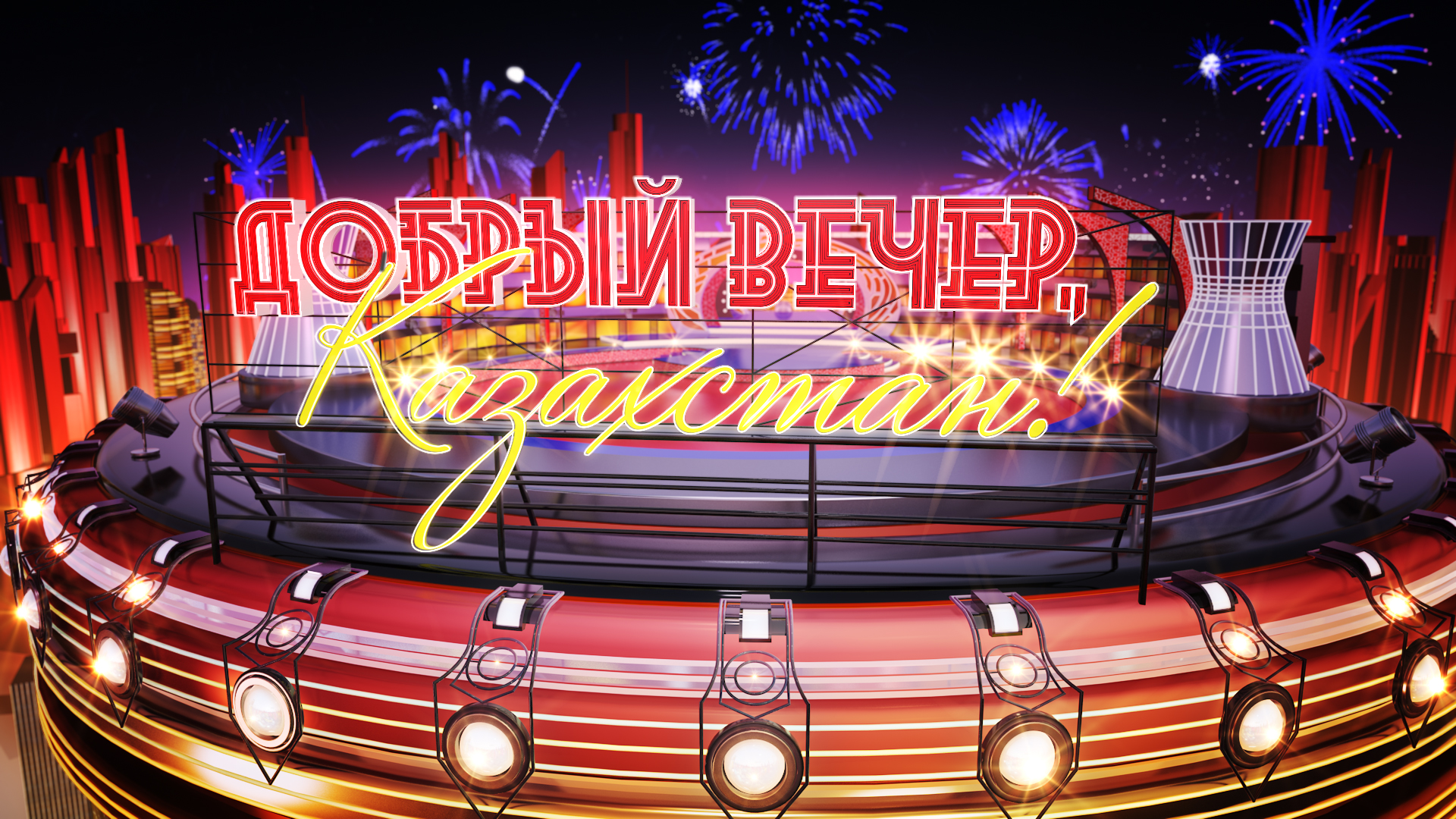 Slider Carousel Image