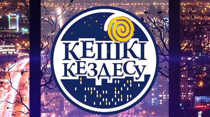 10_Kewki_kezdesu