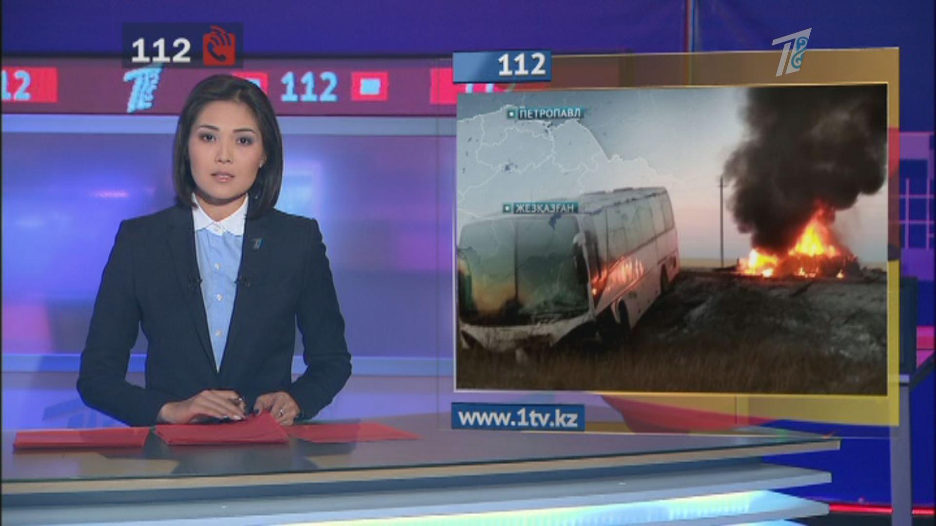 Россия 24 онлайн  1tvcenter