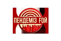 PENDEMIZ GOI_Logo1