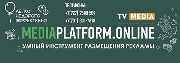 reklamamedia2