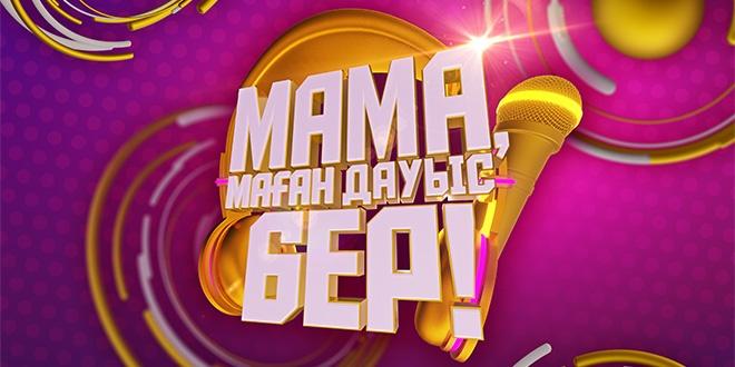 MamaGolos_660x330
