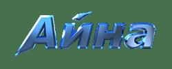 aina_logo