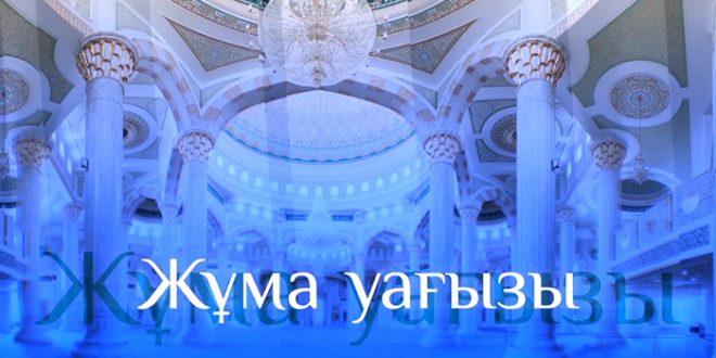 08-Zhuma_uagyzy