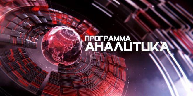 ANALITIKA_12