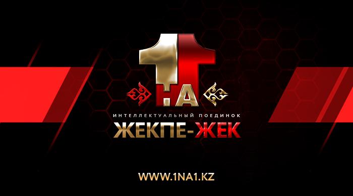 banner-1kanal