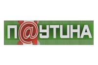 P@UTINA_Logo