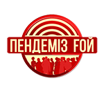 PENDEMIZ GOI_Logo2