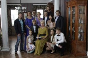 кино казакша 2016