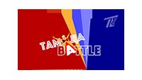 tamada-battlee