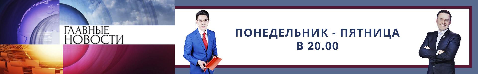 new_ru