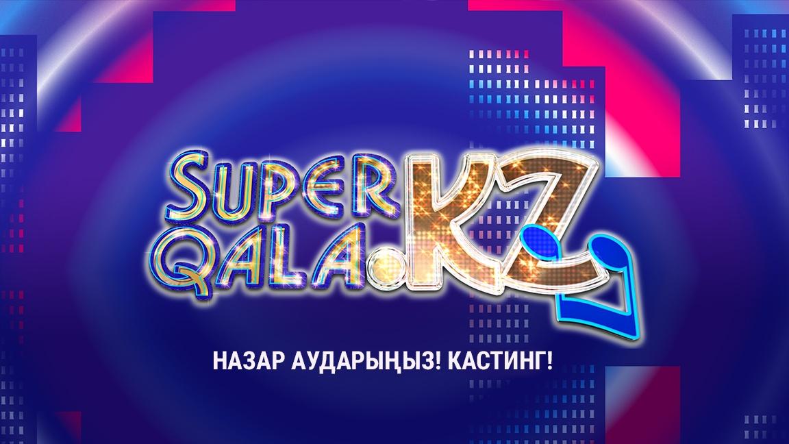 Banner-KZ-3