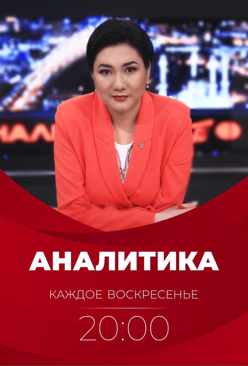 02_analitika
