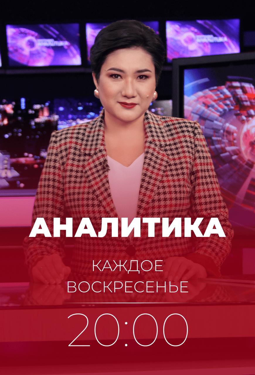 01_analitika
