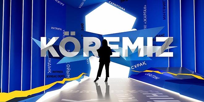 koremiz_660x330_kaz